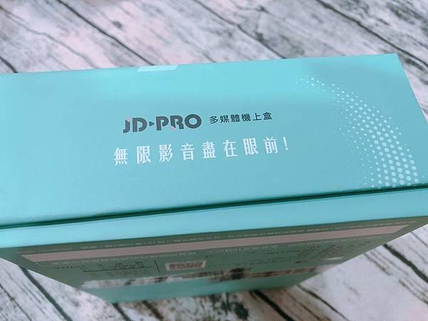 電視盒_180708_0004
