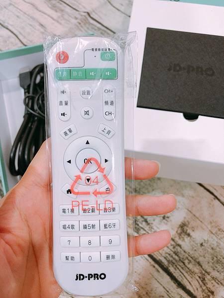 電視盒_180708_0008