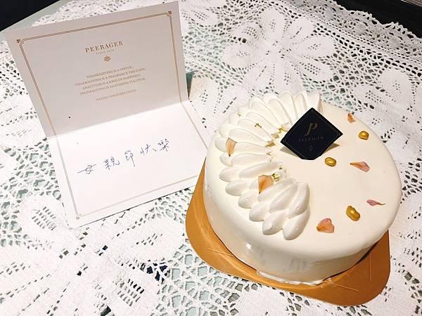 蛋糕_190412_0007