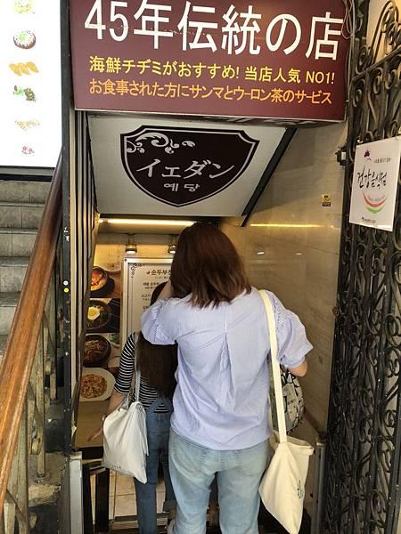 豆腐鍋_190109_0004
