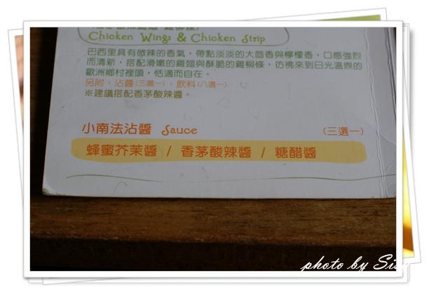 DSC06451.JPG