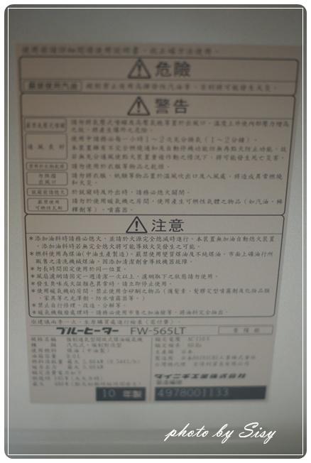 DSC06093.JPG