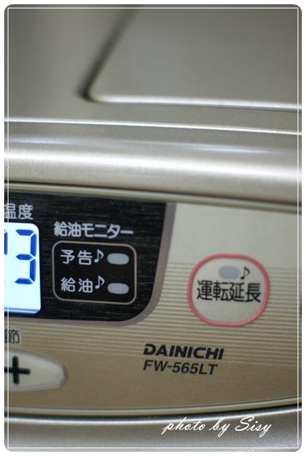 DSC06084.JPG