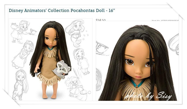 Pocahontas風中奇緣