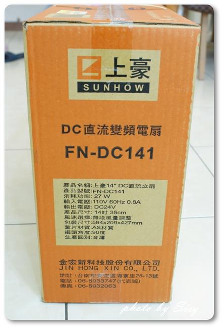 DSC03698