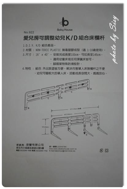 DSC00797