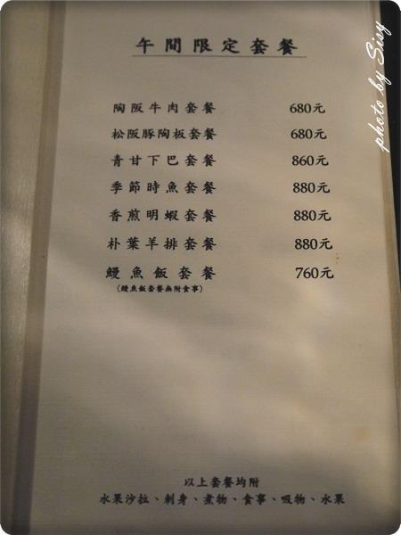 P1100828