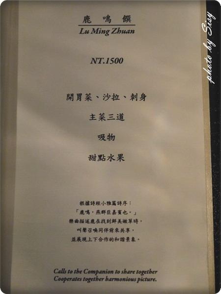 P1100830