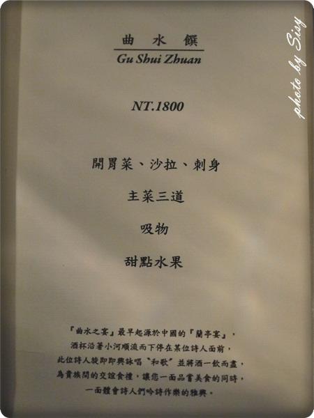 P1100831