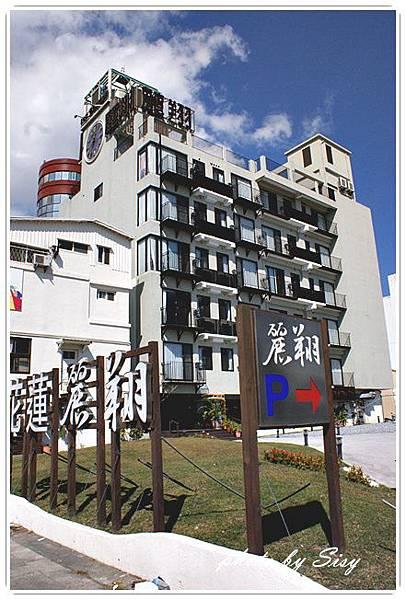 花蓮麗翔酒店
