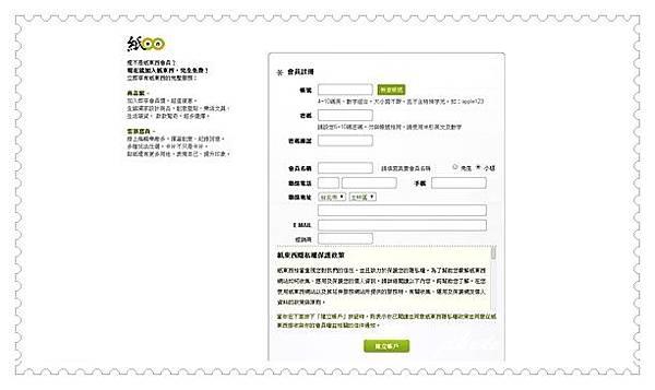 官網2註冊