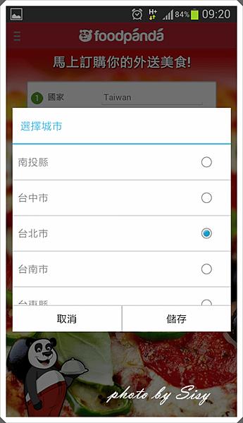 Screenshot_2014-03-31-09-20-04