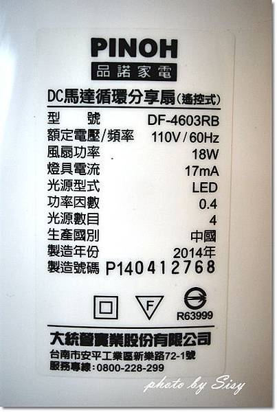 DSC08778