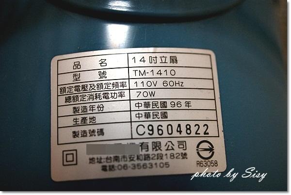 DSC08780