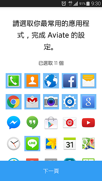 Screenshot_2014-10-04-09-30-02