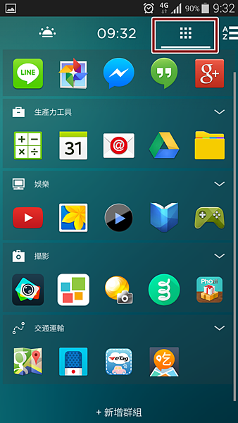 Screenshot_2014-10-04-09-32-33