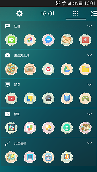 Screenshot_2014-10-07-16-01-01
