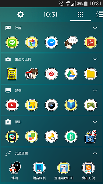 Screenshot_2014-10-08-10-31-38