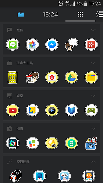 Screenshot_2014-10-07-15-24-35