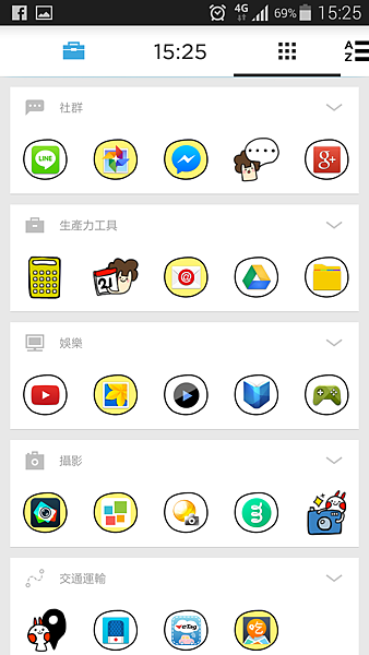 Screenshot_2014-10-07-15-25-05