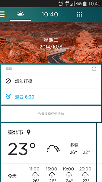 Screenshot_2014-10-08-10-40-18