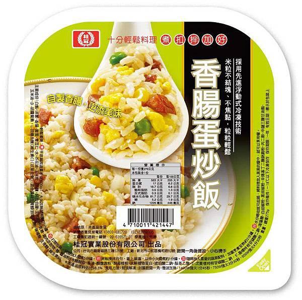香腸蛋炒飯-正面包裝 (1)