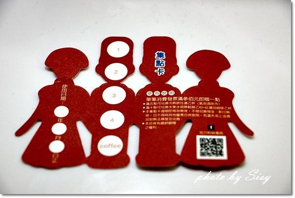 DSC05469