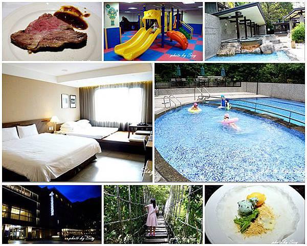 大板根渡假酒店、森林溫泉渡假區
