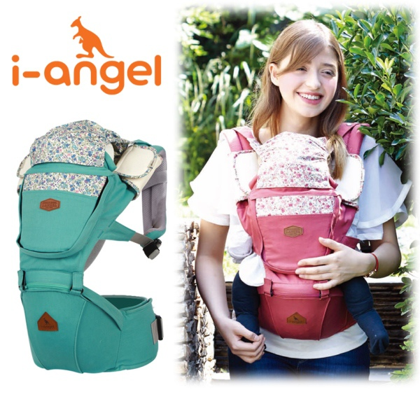 P8-(廠商賣品)-小丁婦幼百貨館-i-angel 韓國坐墊式揹巾
