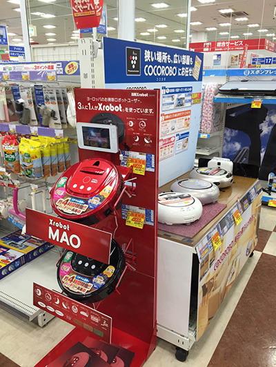 日本賣場3