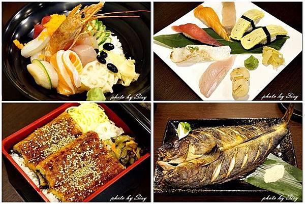 新竹元鮨壽司