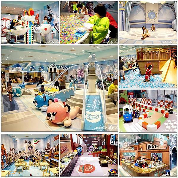 板橋貝兒絲樂園二館冰雪童話主題館Bear'sworld