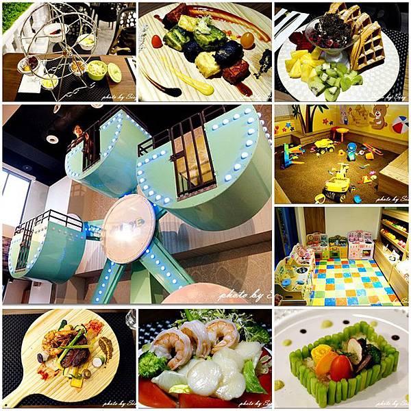 新開幕樂福love親子餐廳