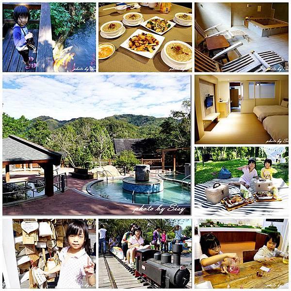 新竹尖石峇里森林溫泉渡假村
