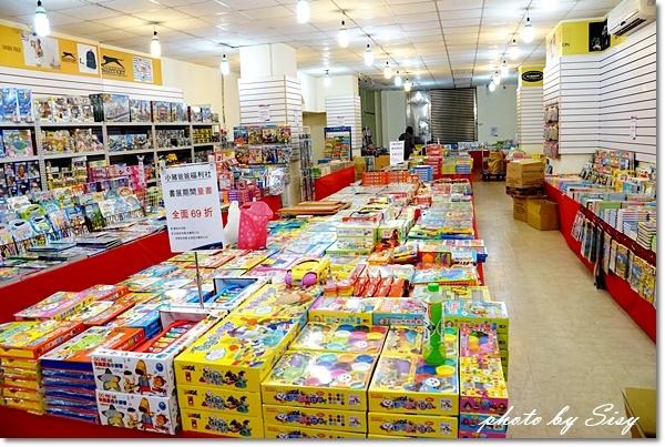 台北蘆洲童書玩具教材特賣會