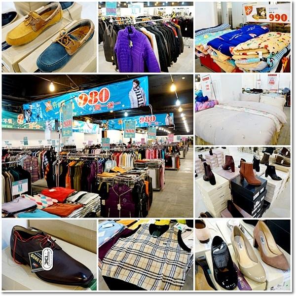 King duck男女服飾、Clarks男女鞋、寢具聯合特賣會