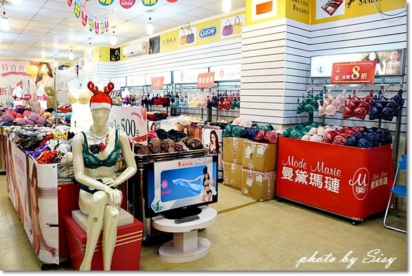 台北蘆洲曼黛瑪璉內衣特賣會廠拍