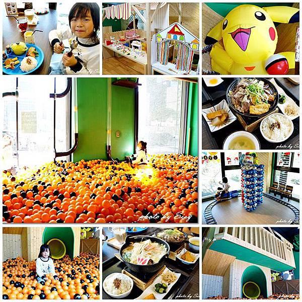 林口樹屋親子餐廳日式料理