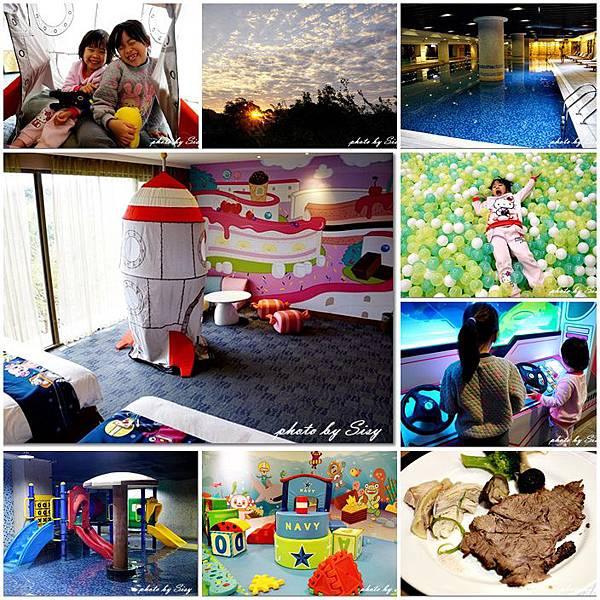煙波大飯店新竹湖濱館星際太空艙兒童房