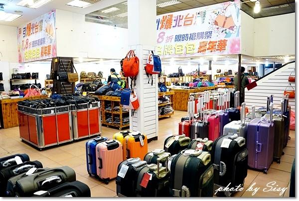 樹林聖地亞國際精品皮件行李箱登機箱特賣會