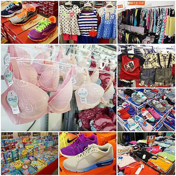 新莊曼黛瑪璉、童裝、童書、運動鞋特賣會