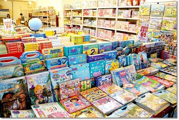 台北東區童書教材玩具特賣會