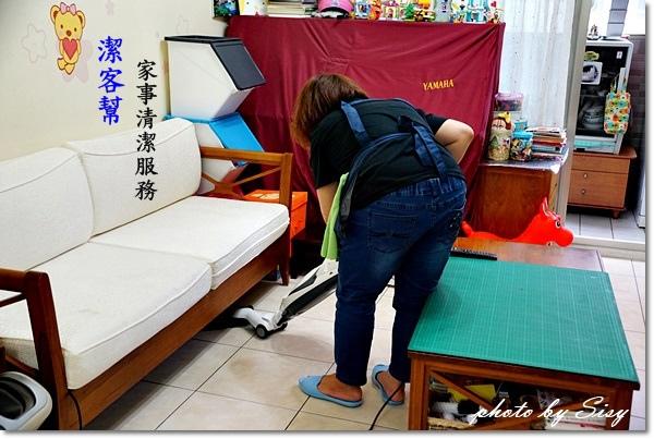 潔客幫居家清潔家事服務打掃