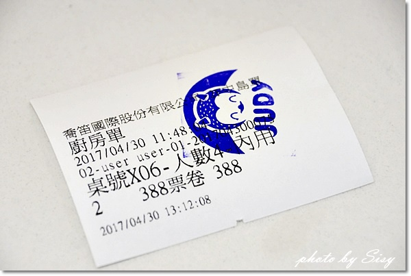 DSC06671