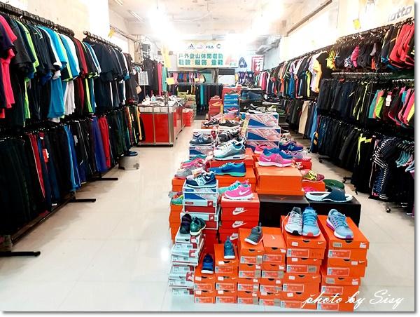 台北運動鞋運動服飾特賣會