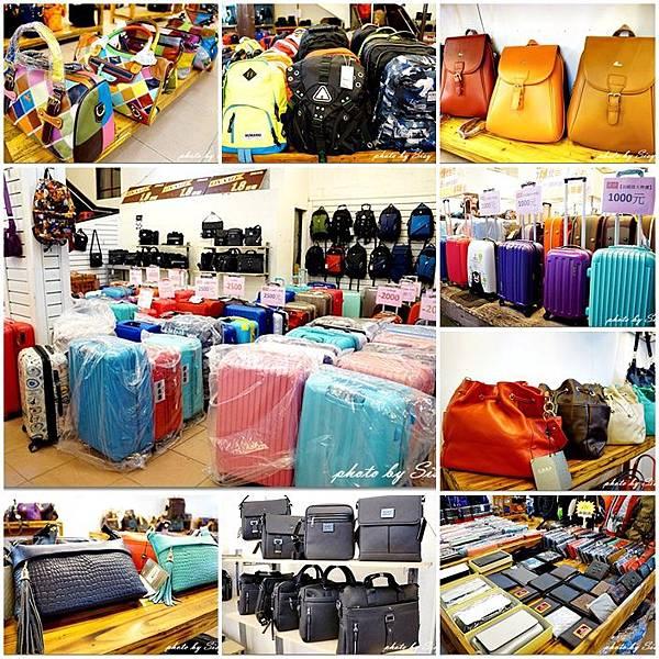 樹林聖地亞國際精品皮件、行李箱、登機箱、包包特賣會