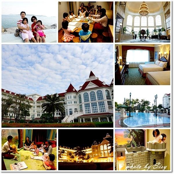 香港迪士尼樂園酒店Hong Kong Disneyland Hotel