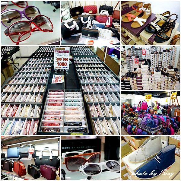 台北復興北路名牌鏡框太陽眼鏡Clarks鞋包包特賣會