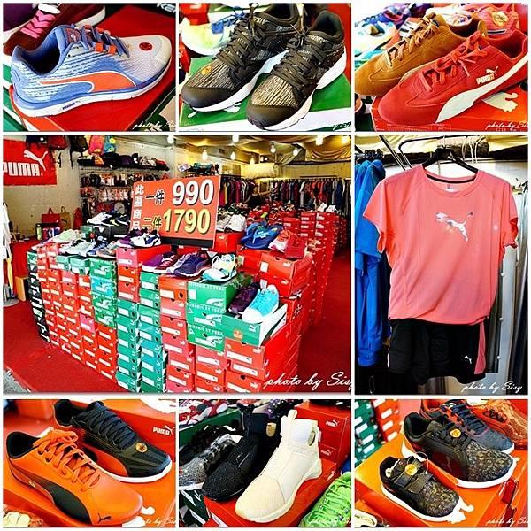 台北puma運動鞋運動服飾特賣會