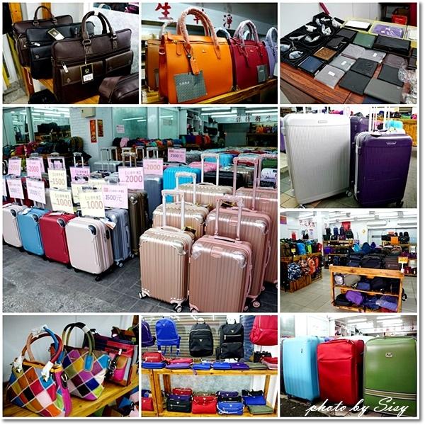 新北三重聖地亞國際精品皮件、行李箱、登機箱、包包特賣會